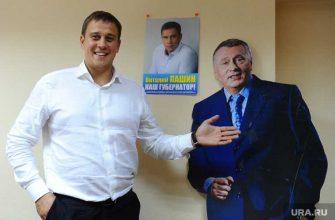 Челябинская Единая Россия деньги скандал распределение избиратели