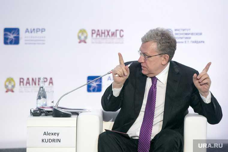 Гайдаровский форум - 2019. День второй. Москва