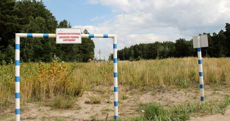 Трубопровод Транснефть-Сибирь разлив нефти Свердловская область Куйвашев