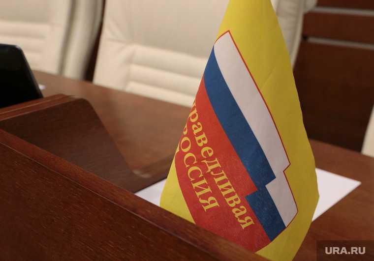 кандидаты в губернаторы пермского края