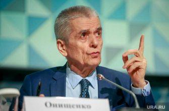 Онищенко сократить новогодние каникулы Россия экономика
