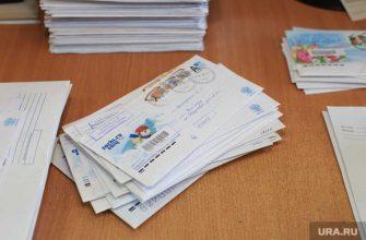 «Почта России» доставляет посылки дронами