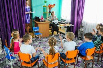 челябинская область детские сады коронавирус