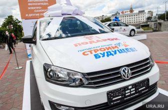 Екатеринбург голосование Конституция лотерея