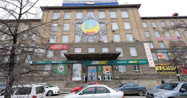 Теплотех Челябинск продажа