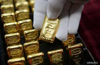 золотовалютные резервы России исторический рекорд Путин стратегия независимость валюта газета Die Welt Хольгер Цшепиц