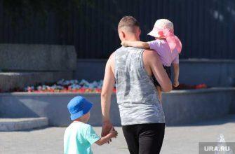 дополнительные пособия семьи дети Госдума