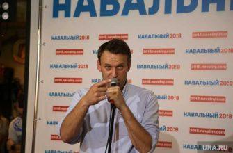 Алексей Навальный химикаты отравление анализы полиция