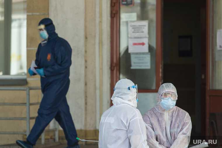 Челябинская область коронавирус COVID заражения умерли 23 сентября