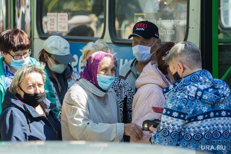 Курганская область коронавирус пенсионеры оперштаб