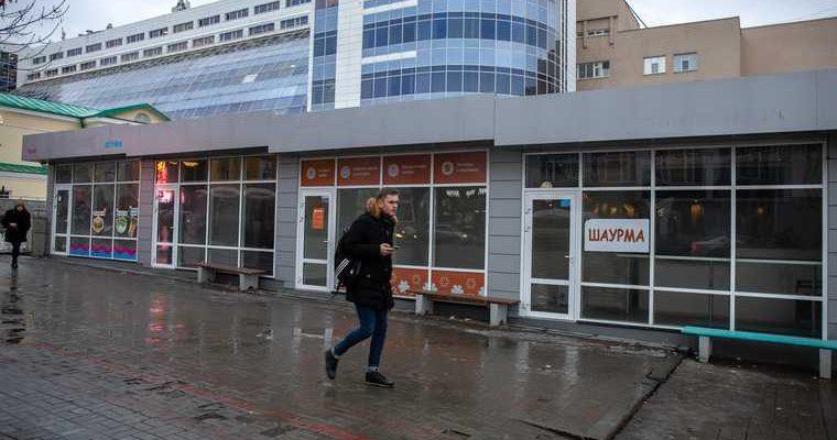 киоски Екатеринбург схема размещения НТО мэрия Александр Высокинский