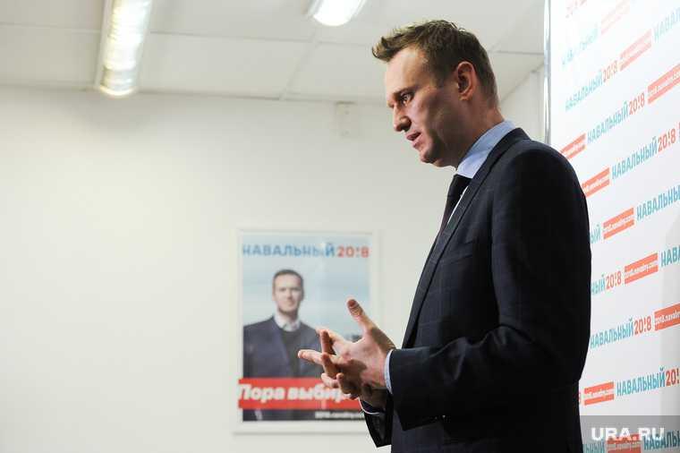 последние новости состояние здоровья немецкая клиника Шарите Алексей Навальный отравление