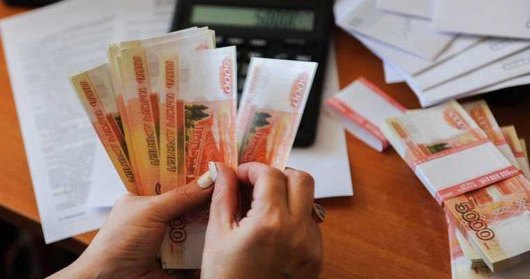 Уральский приборостроительный завод прибыль 2020 год рост причины
