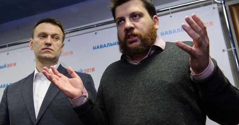 Алексей Навальный лечение Германия Ангела Меркель Леонид Волков