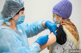 вакцина центра Вектор