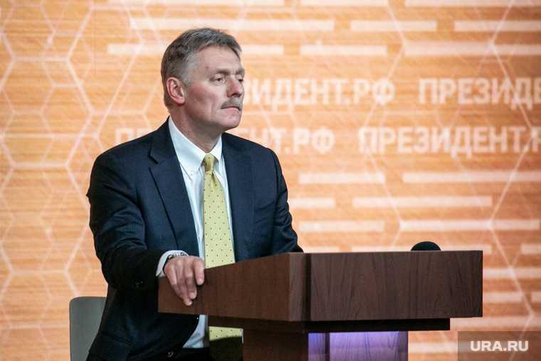 резерв для помощи Беларуси Совет Федерации