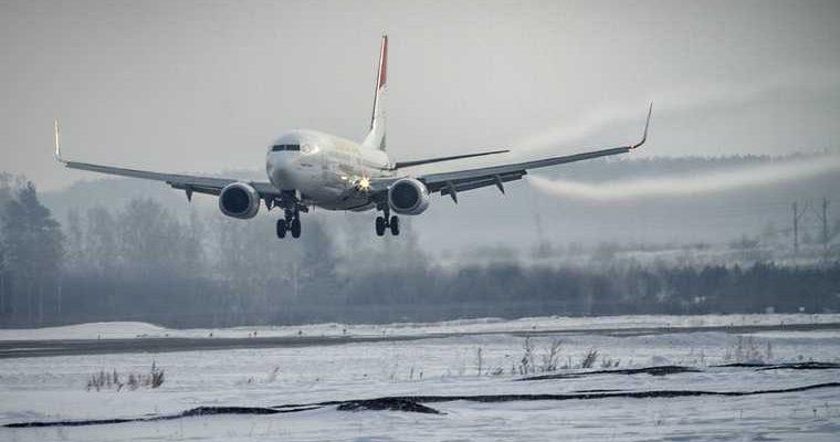 дешевый рейс Надым Самара ИрАэро отменили низкая загрузка