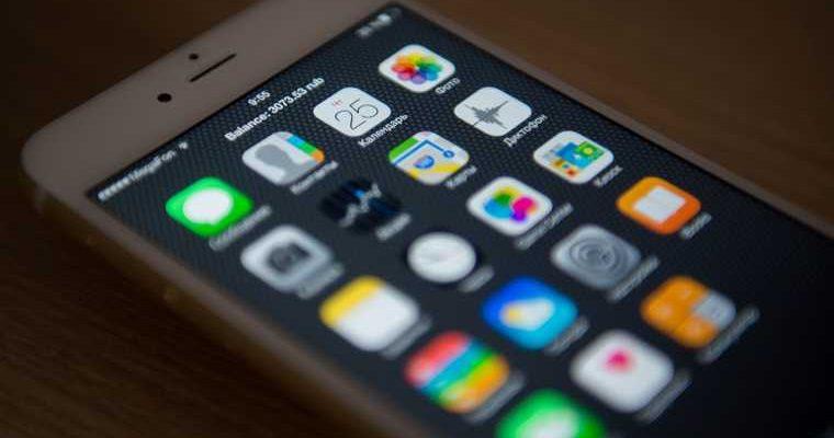 операционная система iOS 14
