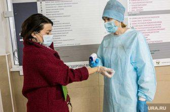 Жемчугов защита от коронавируса