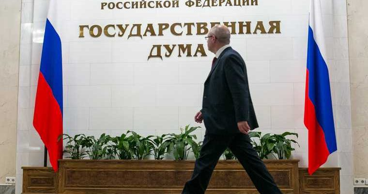 коронавирус депутаты госдума страховые выплаты депутаты страховка смерть