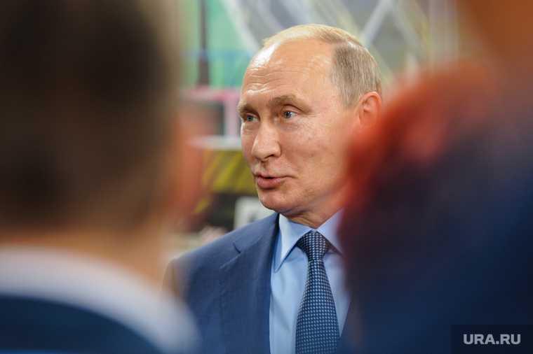 Путин УрФУ поздравление юбилей подробности