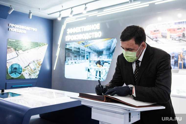 коронавирус Свердловская область указ губернатора ограничения