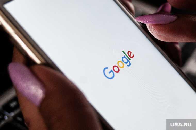 Назван способ избавиться от слежки Google за iPhone