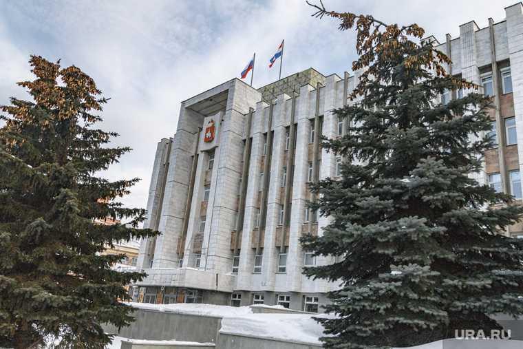 пермский край новый состав правительства