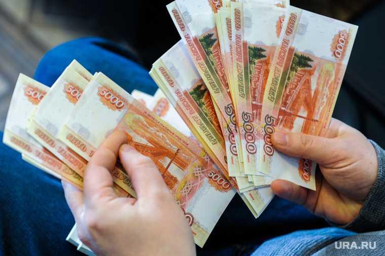 россиянам хотят выплатить по 10 тысяч к Новому году