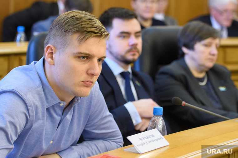 Пирожков депутат Екатеринбург армия