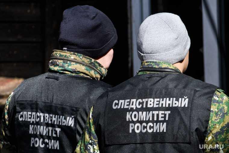 мэрия Пермь обыски