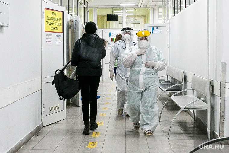зарплата выплаты сократили в три раза медики сысертская больница ЦРБ обращение Путин Свердловская область