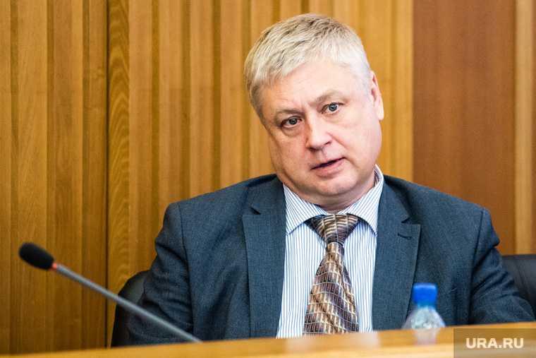 Комиссия по экономическому развитию и инвестициям, промышленности и предпринимательской деятельности. Екатеринбург