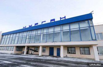 курганский аэропорт
