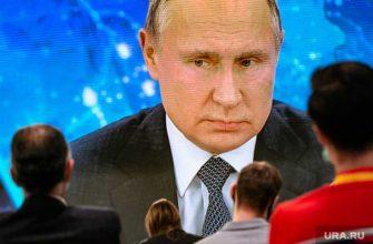 Генпрокуратру РФ