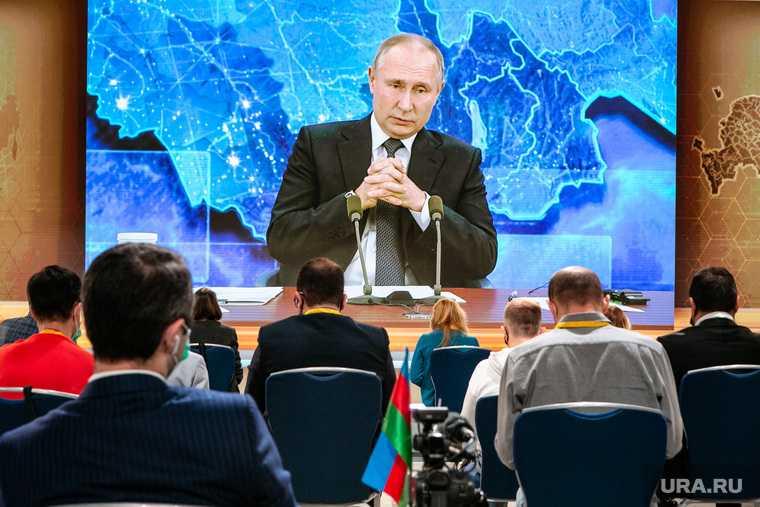 конференция путина