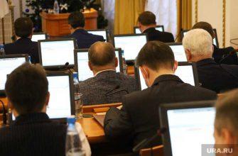 Реформа мишустин оптимизация органов власти