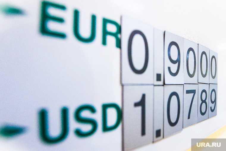 финансист обмен валюты