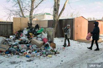соцсети о мусоре Курган