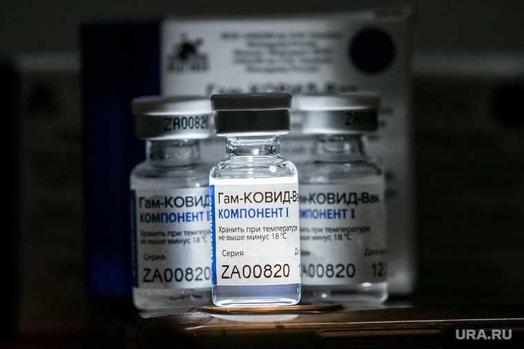 интерес германия вакцина Спутник