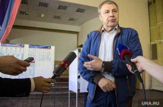 Челябинская область выборы Госдума 2021 новости