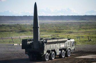Никол Пашинян об эффективности российских ракетных комплексов «Искандер»