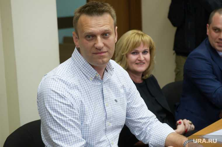 Навальный дело