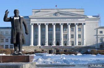 УрФУ Екатеринбург зарплата сотрудников