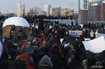 Екатеринбург МВД должности увольнения митинг Навальный